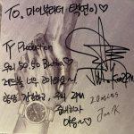 """2PMテギョン、 JUN. Kのニューアルバム発売を応援…""""音源公開前にもらったんですが…"""""""