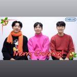 """CNBLUEイ・ジョンシン、メンバーと愛犬の写真でファンに笑顔をプレゼント…""""笑ってほしくて"""""""