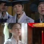 ≪韓国ドラマNOW≫「暗行御史:朝鮮秘密捜査団」1話、エル(INFINITE)がクォン・ナラに一目ぼれする