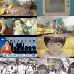 """""""キム・テヒの「娘」役""""子役俳優ソ・ウジン、「BTS(防弾少年団)のVTRでのあの子は僕!最高のプレゼント」=「2020 KBS歌謡祭」"""