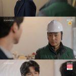≪韓国ドラマNOW≫「オ!サムグァンビラ」28話、オム・ヒョソプがチン・ギジュの父だと認めてほしいと現れてファン・シネが怒る