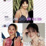 """女優チョ・ヨジョン、番組で""""新しく生まれ変わったスター""""の1位に…20kg減量!10位ソン・ヘギョは17Kgのダイエットに成功(動画あり)"""
