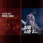 【公式】Netflix本日(10日)発表!K-コンテンツの躍進、韓国人の胸を躍らせた2020年の作品「キングダム2」「サイコだけど大丈夫」「#生きている」