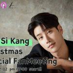 KBSドラマ「秘密の男」で熱演中の俳優イ・シガン、12/12(土)にクリスマスオンラインファンミーティング開催