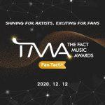 「2020 TMA」、本日(12/12)非対面形式で開催…「SUPER JUNIOR」&「BTS」&「IZ*ONE」&「ENHYPEN」などが参加