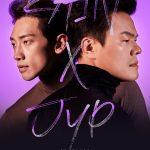 Rain(ピ)XJ.Y.Park(パク・チニョン)2つ目のティーザー公開、カリスマ爆発