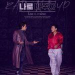 Rain(ピ)、J.Y.Park(パク・チニョン) とのニューアルバム「私に変えよう」発売D-3、3つ目のティーザーイメージ公開
