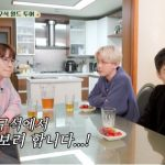 「バラコラ」「EXO」XIUMIN、BAEK HYUNと「SUPER JUNIOR」の寮を初訪問! キュヒョンとビールを飲みながらゲームミッション!