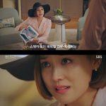 《韓国ドラマNOW》「ペントハウス」13話、ユジン、パク・ウンソクを訪ねひざまずいた…「オム・ギジュンに会ってほしい」