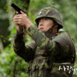 「コラム」〔特別連載〕ヒョンビンが乗り越えた海兵隊の訓練(後編)