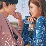 イム・シワン&シン・セギョン主演ドラマ「それでも僕らは走り続ける」が期待される理由
