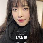 女優ク・ヘソン、イ・ヒョリに続き「FACE ID」でリアルな日常を公開!