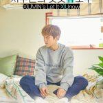 「EXO」XIUMIN、除隊記念スペシャルV LIVEを12日に実施