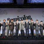 【全文】「SEVENTEEN」、「KBS歌謡大祝祭」の欠席を決定=S.COUPSの新型コロナ検査結果が出ないため