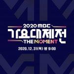 「2020 MBC歌謡大祭典」、ラインナップ公開=J.Y.Park(パク・チニョン)&Rain(ピ)&オム・ジョンファなど