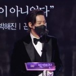 俳優パク・ヘジン、ドラマ「コンデインターン」の熱演で大賞の栄誉に輝く=「2020 MBC演技大賞」