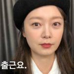 <トレンドブログ>女優チョン・ソミン、ベレー帽が可愛らしい近況…「出勤完了」