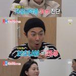 「同床異夢2」チョンジン(SHINHWA)夫妻、健康な妊娠のため産婦人科訪問