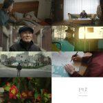 「VIXX」ヒョギXJukjae、新曲「ツバキ」MVティーザー公開…暖かいヒーリングをプレゼント