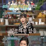 """女優ヨム・ジョンア、「BTS(防弾少年団)」ファンであることを告白…""""曲当ては誰よりも自信ある"""""""