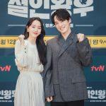 【フォト】女優シン・ヘソン&俳優キム・ジョンヒョン、tvN土日ドラマ「哲仁王后」オンライン制作発表会に出席