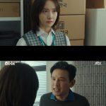 ≪韓国ドラマNOW≫「ハッシュ」4話、ファン・ジョンミンがユナ(少女時代)に6年前の事件について告白