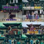 「ATEEZ」、ヒチョル(SJ)×ミン・ギョンフン(BUZZ)の新曲MVに出演