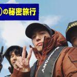バレたら即撤収!CNBLUEが正体を隠し秘密の旅に出発!「CNBLUEの秘密旅行」2021年2月18日 日本初放送決定!