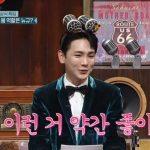 """「SHINee」Key(キー)、「驚きの土曜日」で自宅隔離中のBoomの代打MCに…2分で適応""""僕こんなことも好き"""""""