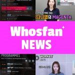 ハントグローバル、世界初の24時間K-POPニュースTVチャンネルをローンチ