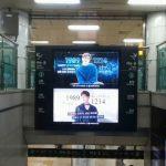 <トレンドブログ>「SHINee」オンユの誕生日を迎えてファンたちが韓・日で電光掲示板でお祝い