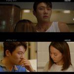 ≪韓国ドラマNOW≫「浮気したら死ぬ」1話、チョ・ヨジョンがコ・ジュンを刺す