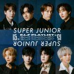SUPER JUNIOR、15周年記念アルバム企画として「プレイリストシェアキャンペーン」を開催