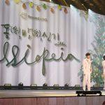 「東方神起」、デビュー17周年オンラインファンミ大盛況…「SHINee」ミンホがスペシャルMC