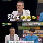 俳優コン・ヒョンジン、昨年末のパニック障害からキリスト教に改宗を告白