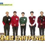 「バラコラ」「ENHYPEN」、「週刊アイドル」で7人7様の特技披露! ニキは「BTS(防弾少年団)」「SHINee」らの完璧なカバーダンスを連発!