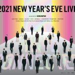 カウントダウンはBTS(防弾少年団)と共に!31日放送「2021 NEW YEAR'S EVE LIVE」にBig Hitのアーティストたちが出演