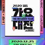 BTS(防弾少年団)&IZ*ONEら、安全のため100%事前収録「SBS歌謡大祭典」