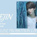 14U出身のセジン、LIMIT、MR.MRが出演する 《VOLUME LIVE》♪ 12月6日(日)にオンラインライブ&オンラインサイン会!