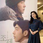 <トレンドブログ>女優ハン・ジミン、「ジョゼ」の試写会で優雅な女神美貌
