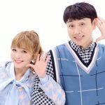 宇野実彩子(AAA)&アンジャッシュ・児嶋、「Make you happy」(NiziU)のコラボダンス公開!