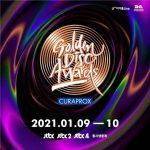 J.Y.Park、Rain(ピ)、IU、イム・ヨンウンまで「ゴールデンディスクアワード」出演確定