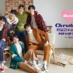 【情報】ASTROのポップアップストアを渋谷で17日から開催 「ASTRO & ROROHA Lovely Christmas POP UP 2020 in Japan」