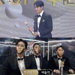 イ・スンギ、「2020 SBS芸能大賞」ホットスター賞受賞…「禁じられた愛」を歌い話題に
