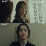 ≪韓国ドラマNOW≫「ハッシュ」1話、ユナ(少女時代)、覇気あふれる青春の姿から涙のエンディングまでを表現