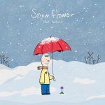 <トレンドブログ>「BTS(防弾少年団)」Vからのあたたかいクリスマスプレゼント…「Snow Flower」(動画あり)