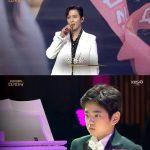 CNBLUEジョン・ヨンファ、 「KBS演技大賞」のオープニングステージ披露