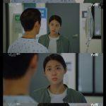 ≪韓国ドラマNOW≫「昼と夜」5話、ソリョン(AOA)、ナムグン・ミンに告白「私がどれだけ心配したか」
