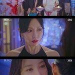 ≪韓国ドラマNOW≫「ペントハウス」14話、イ・ジア、オム・ギジュンとキム・ソヨンの不倫関係を暴露し危機が一段落