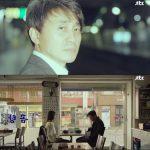 ≪韓国ドラマNOW≫「ハッシュ」5話、ファン・ジョンミン&ユナ(少女時代)、冷酷な現実に涙「公正な機会のない世界」